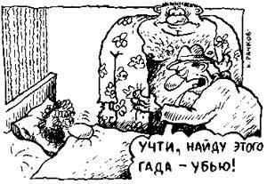 Карикатура: Обещание, Николай Рачков