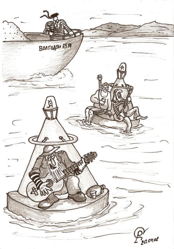 Карикатура: Бакенбарды, Серебряков Роман