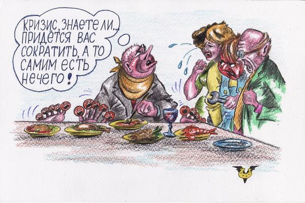 Карикатура: Лишние люди, Владимир Уваров