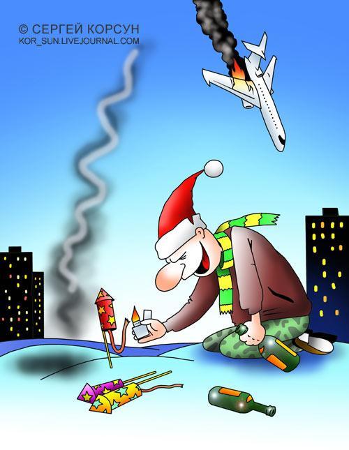 Карикатура: Петарды, Сергей Корсун