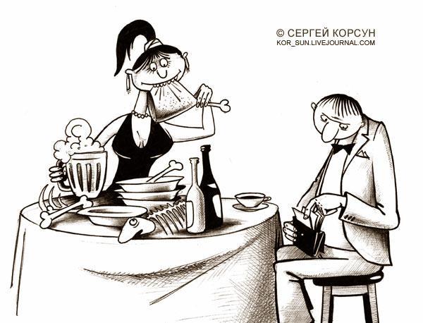 Карикатура: Прожора, Сергей Корсун