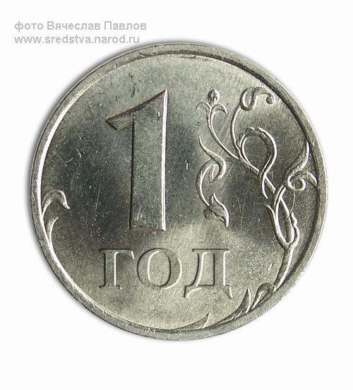 Карикатура: сколько сколько?, SREDSTVA
