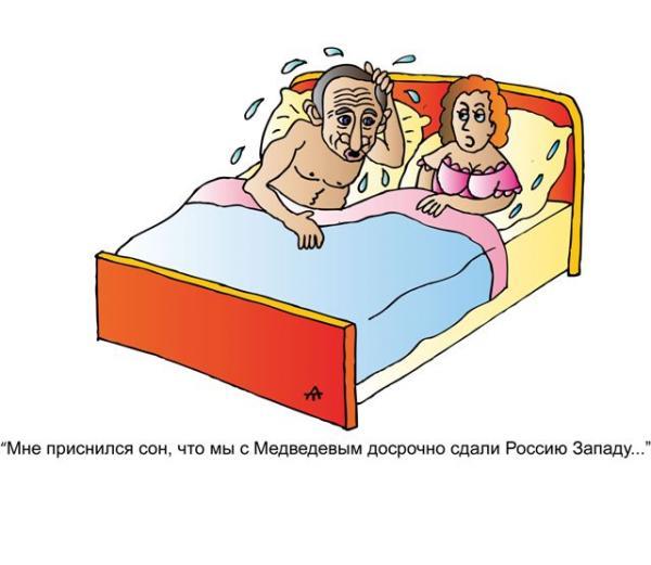 Карикатура, Alexei Talimonov