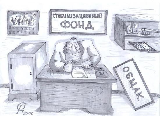 Карикатура: Вывески, Серебряков Роман