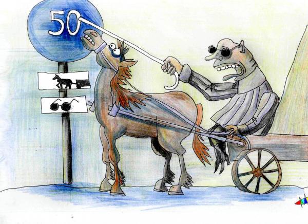 Карикатура: Минимум, Марат Самсонов