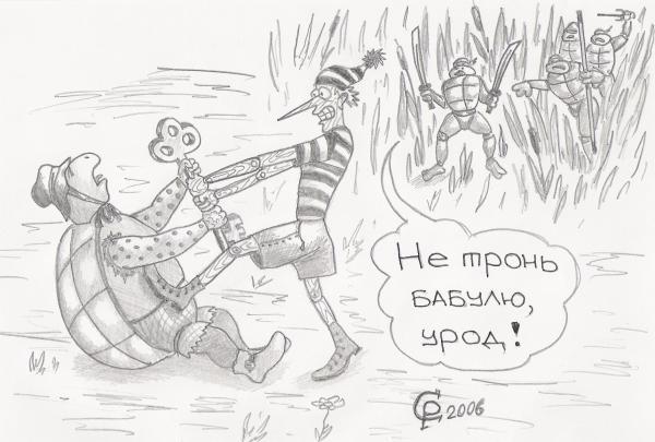 Карикатура: Внучата подоспели, Серебряков Роман