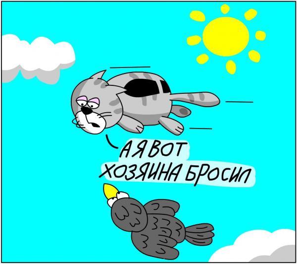 Карикатура: Точка зрения, Дмитрий Бандура