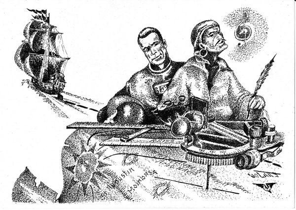 Карикатура: Ошибочка, Владимир Уваров