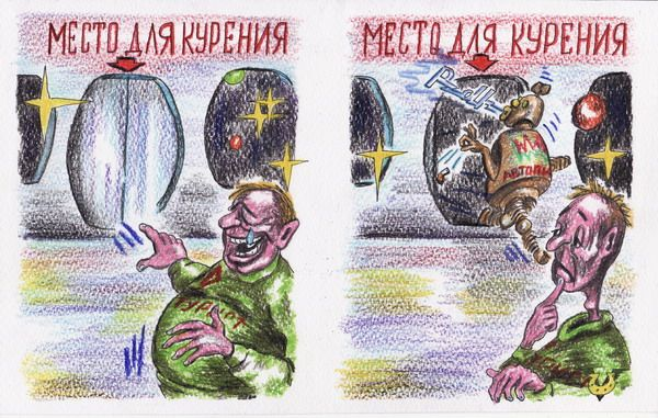 Карикатура: Перекур, Владимир Уваров