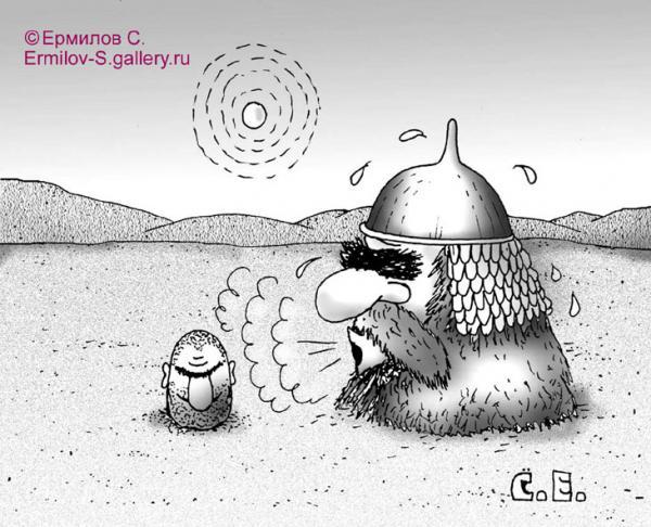Карикатура: Поддувало, Сергей Ермилов