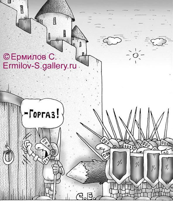 Карикатура: Горгаз