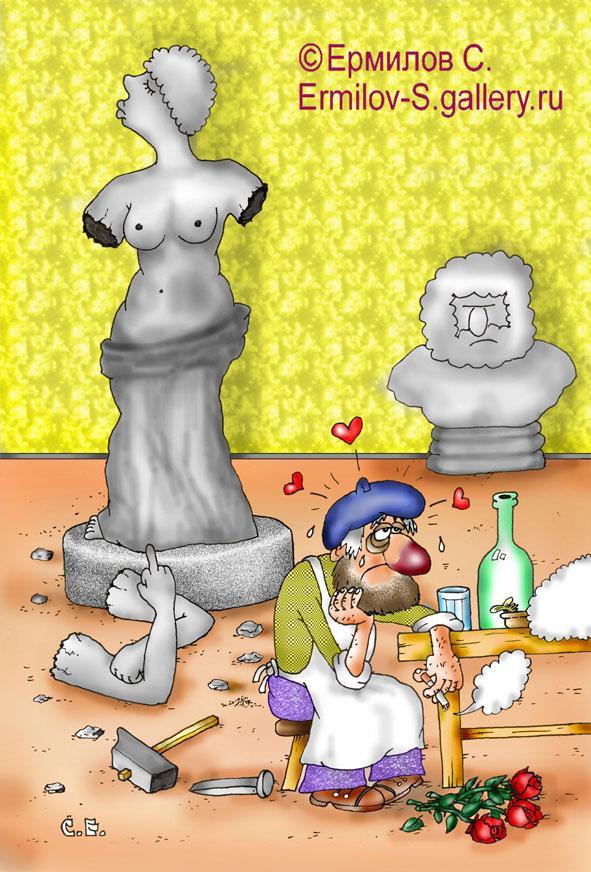 Карикатура: Венера, Сергей Ермилов