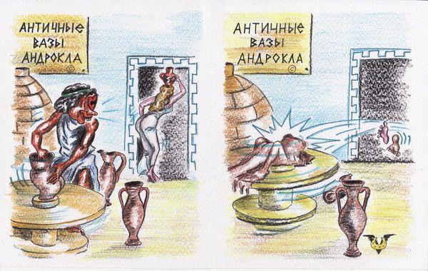 Карикатура: Работа над формой, Владимир Уваров