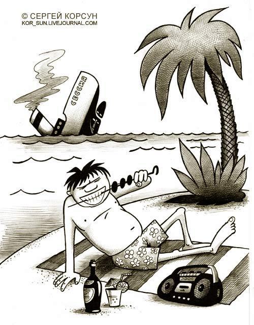 Карикатура: Студент, Сергей Корсун