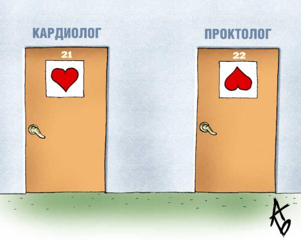 Карикатура: Валентинки, Андрей Бузов
