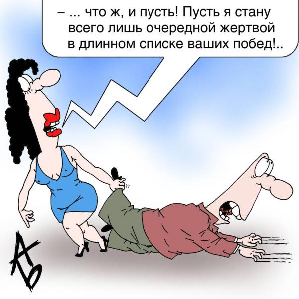 Карикатура: Список побед, Андрей Бузов