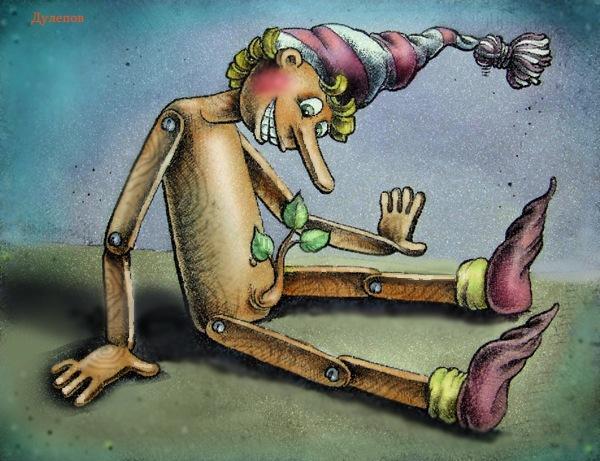 Карикатура: Весна, Андрей Дулепов(DULEPOV)