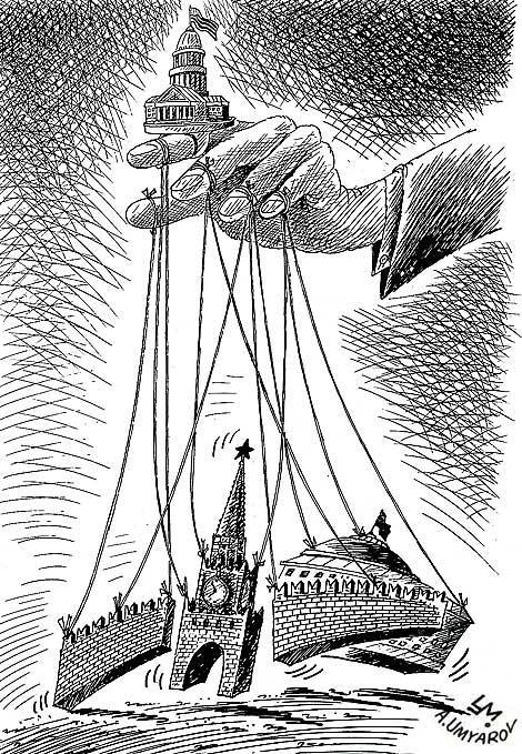 Украина просит от Совбеза ООН политической поддержки и превентивной дипломатии - Цензор.НЕТ 795