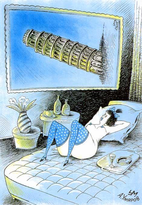 Карикатура, Александр Умяров