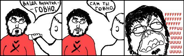 Карикатура: Визитка, Денис Зимонин