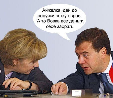 Карикатура: до получки..., Томатов