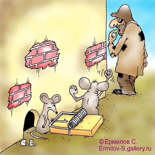 Карикатура: Крысис, Сергей Ермилов