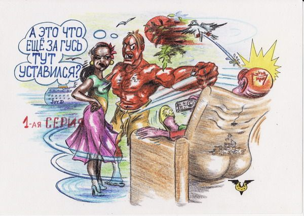 Карикатура: Голографическое TV, Владимир Уваров