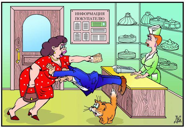 Карикатура: сила воли, виктор дидюкин