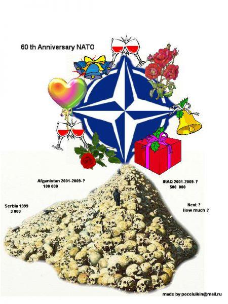 Карикатура: 60 лет НАТО
