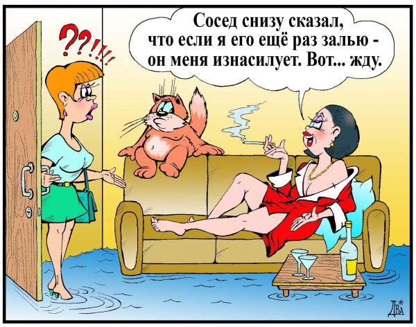 Карикатура: угроза по-соседски, виктор дидюкин