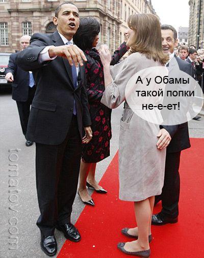 Карикатура: Большая ПОПлитика, Томатов