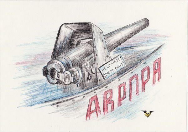 Карикатура: Основательный прикол, Владимир Уваров