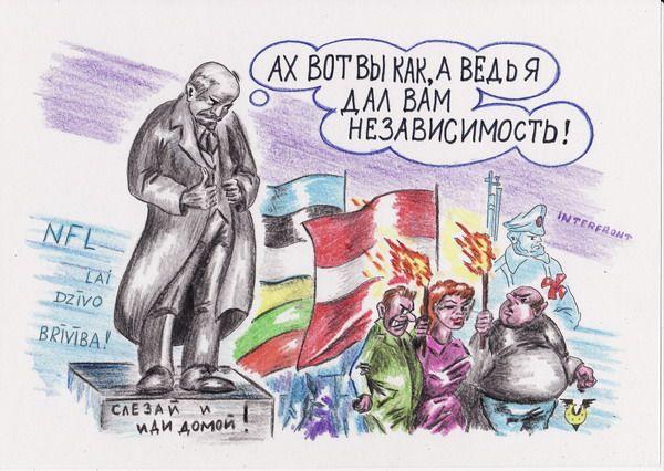Карикатура: Интервождь, его дом и потомки Красных латышских стрелков., Владимир Уваров