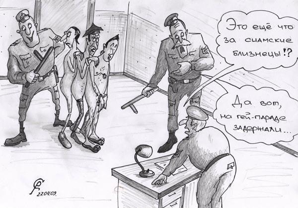 Карикатура: Сиамские голубцы, Серебряков Роман