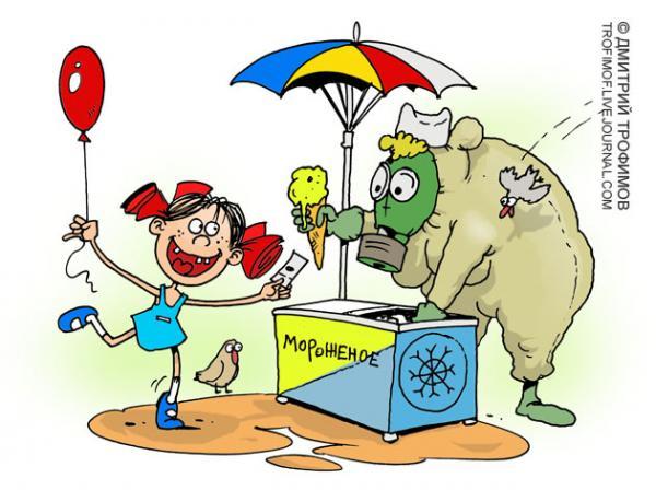 Карикатура: Мороженое, Трофимов Дмитрий