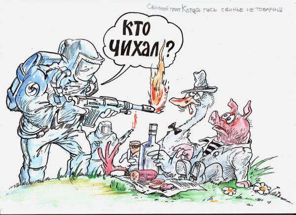 Карикатура: Когда гусь свинье не товарищ