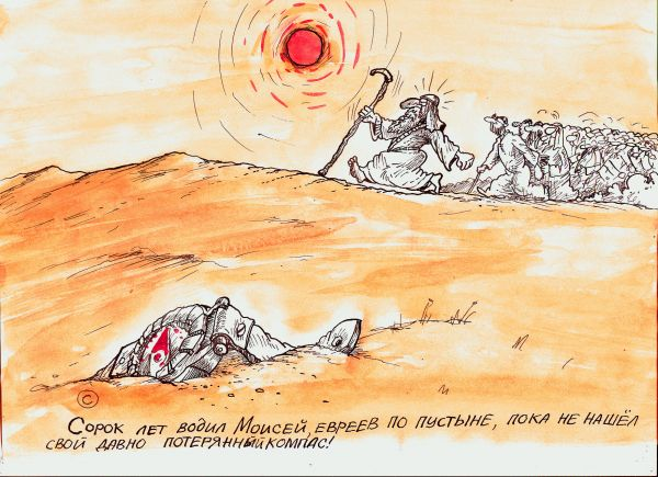 Карикатура: Моисей, Бауржан Избасаров