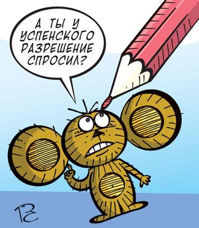 Карикатура: Иллюстраторам на заметку, Сергей Репьёв