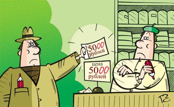 Карикатура: Наш ответ ЦЕНберлену!, Сергей Репьёв
