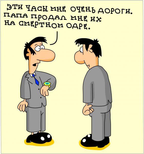 Карикатура: Дорогая память, Дмитрий Бандура