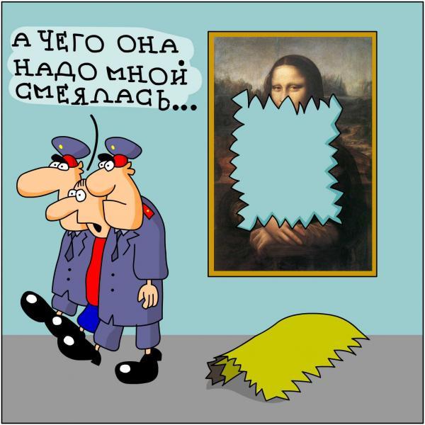 Карикатура: Обида, Дмитрий Бандура
