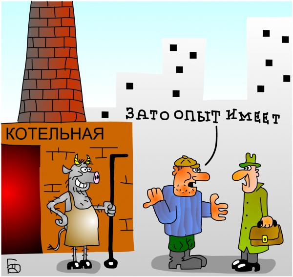 Карикатура: ЖКХ, Дмитрий Бандура