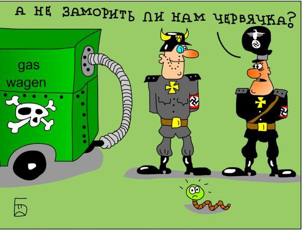 Карикатура: Заморить червячка, Дмитрий Бандура