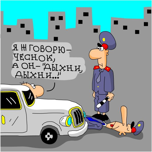 Карикатура: Опасная профессия, Дмитрий Бандура