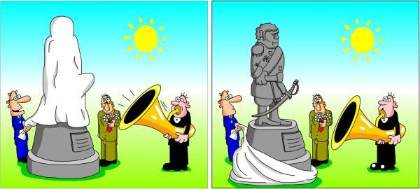 Карикатура: Памятник, Дмитрий Бандура