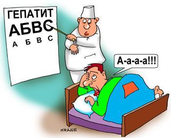 Карикатура: У врача, Евгений Кран