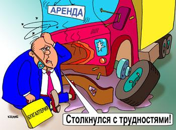 Карикатура: Проишествие, Евгений Кран