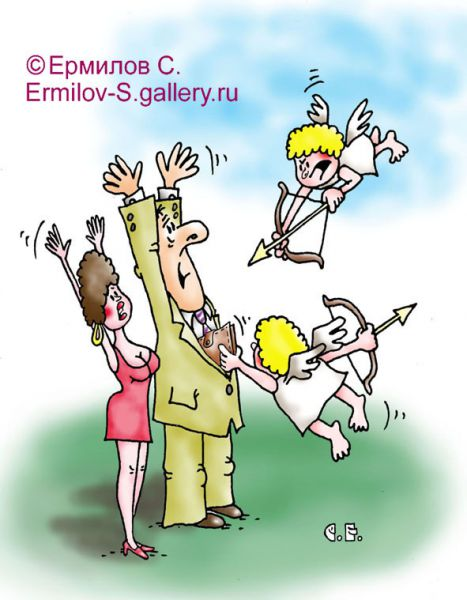 Карикатура: Амуры грабят, Сергей Ермилов