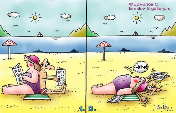 Карикатура: Жена мужа придавила, Сергей Ермилов
