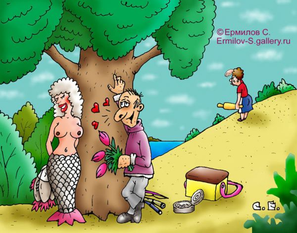 Карикатура: Обмен на рыбу, Сергей Ермилов